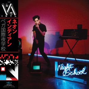 neon-indian--vega-intl-night-school-1400pixels_sq-f03bceaecd8f4bd94146778234c2fee0b265fcf4-s300-c85